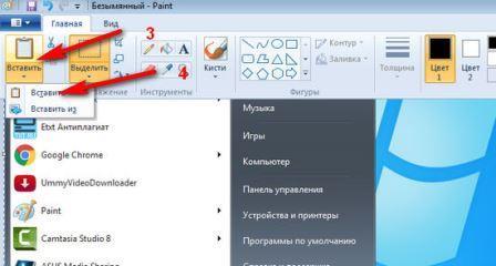 как сделать скриншот экрана на компьютере1