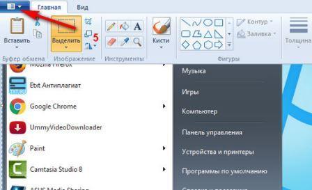 как сделать скриншот экрана на компьютере2