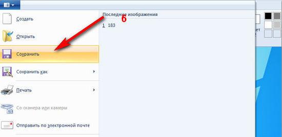 как сделать скриншот экрана на компьютере4