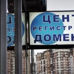 Как купить доменное имя  ru