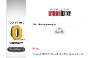 проверка доменного имени 4