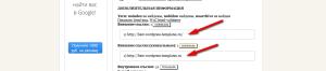 Как найти вредоносный код23