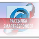 Подписка на сайте для wordpress на Смартреспондере