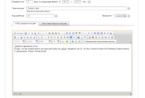 Подписная страница для wordpress на Смартреспондере8