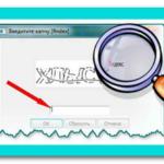 Как заработать на вводе капчи без вложений — 1 проверенный сервис по вводу captcha