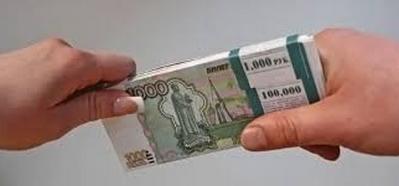 выгодно 100000 рублей чтобы заработать