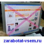 Как удалить свою страницу в Одноклассниках — навсегда