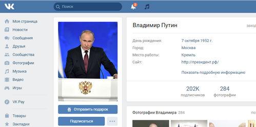 Вконтакте страница создать