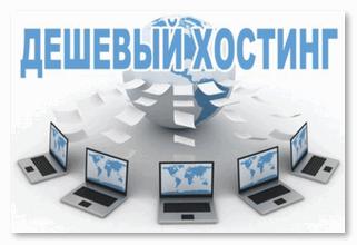 Как заработать в интернете на хостинг прогон по профилям форумов