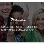 Фонд помощи «Меркурион». Отзывы.