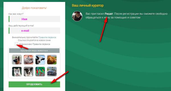 СЕОспринт