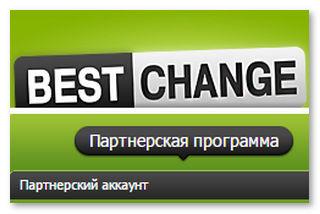 обменник вебмани