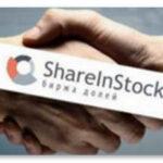 Биржа долей ShareInStock. Отзывы.