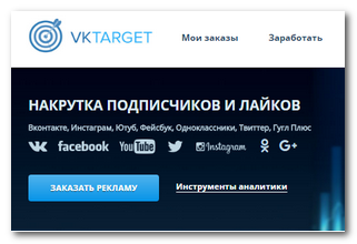 Как заработать на лайках ВКонтакте: простые способы