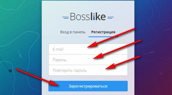 аккаунт bosslike