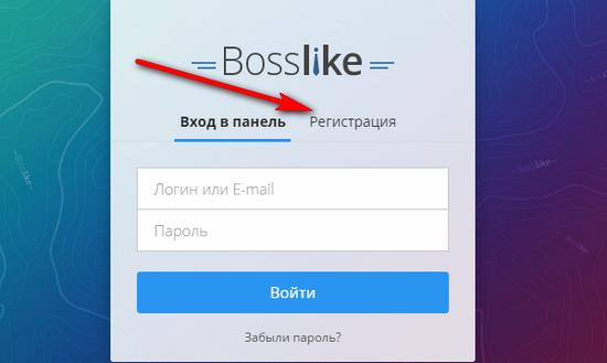bosslike накрутка