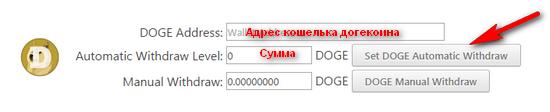 eobot.com