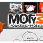 Могуза (Moguza) — сайт заработка в интернете и прочитать достоверные отзывы